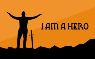 1_i_am_a_hero